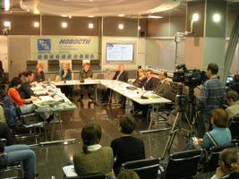 Круглый стол в РИА «Новости»
