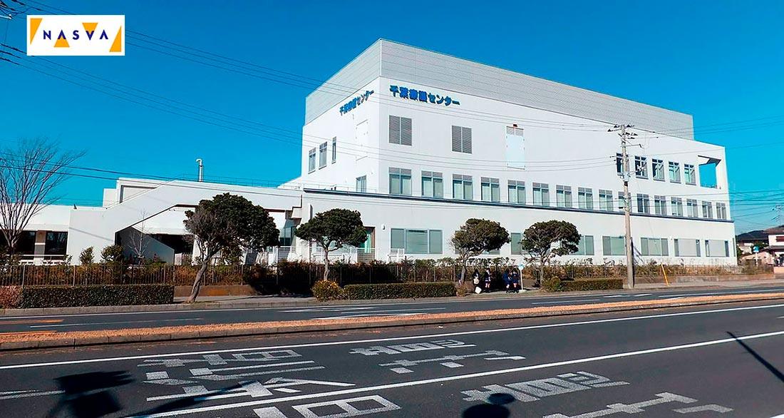NASVA Chiba Ryogo Center