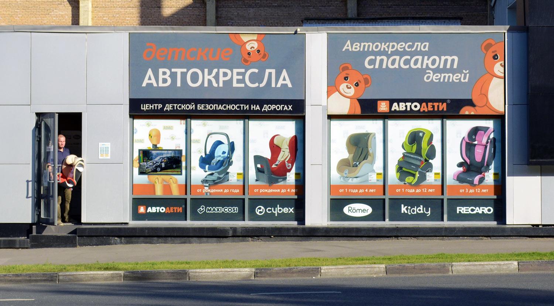 Отзывы о магазине Автодети