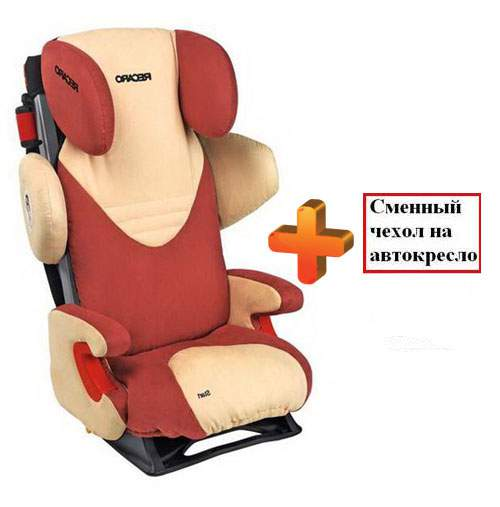 Автокресло Recaro Start Ruby/Cream (замша)