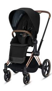 Cybex Priam III Deep Black/Rosegold